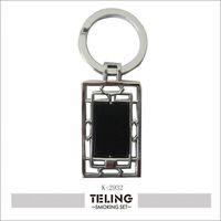 Lastest Style Key Chain Supplies