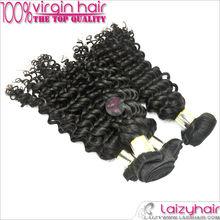 Newest product!! Brazilian Vigin hair Jerry curl wave unprocessed