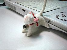 Kyoto Catbar usb 2.0 flash drive, hot sex animal toy usb key