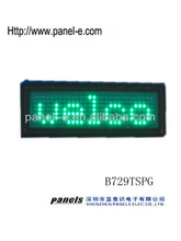 Support 20 messages, size only 79*29*5 mm mini B729 led name led name badge,Programmable LED Scrolling Tag