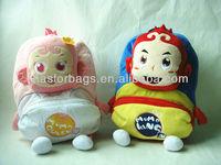Kids Fashion Toy Plush School Bags
