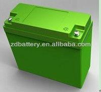 12v 31ah battery