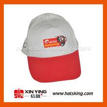 Lovely baseball cap hat shop