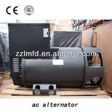 OEM manufacturer offer TFW 600kw stamford alternator
