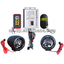 motorcycle radio motorcycle alarm system/rfid motorcycle alarm/motorcycle mp3 audio alarm system