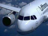 Air cargo agent/shipping forwarder from Ningbo China to Fukuoka FUK Japan
