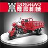 3-wheel trike chopper kits China Manufacturer