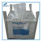 HY-F104 high quality cheap ad star cement big bag/super bags/jumbo bag