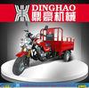 Cargo tricycle three wheel gas vehicle