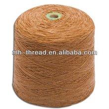 Chenille Yarn Patterns