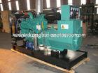 Kangbai Baihua generator 7 5 kva