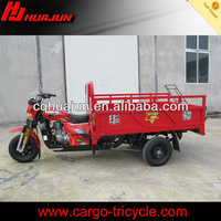 the new design motor tricycle & tricycle motorcycle 300cc