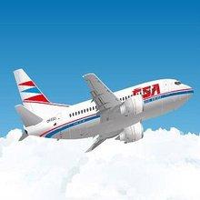 air cargo service Shenzhen Shanghai Beijing to KUALA LUMPUR MALAYSIA