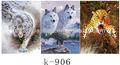 vente en gros des images haute définition 3d loup