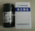 Lf16352 filtro de aceite para cummins fotonisf2.8isf3.8