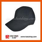 6 panel fitted fashion baseball flat cap