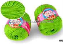 Vintage Knitting Acrylic Yarn, Knitting Crochet Yarn - Great for Crochet and Amigurumi Projects