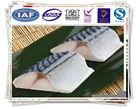IQF Mackerel Cut