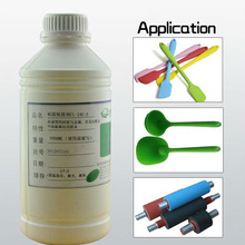 heat cured silicone vulcanizing agent silicone glue for glass