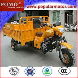 200CC BOLIVIA THREE WHEEL MOTORCYCLE COMPANY