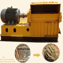2013 China new wood pallet crusher