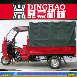 Special engine three wheel covered motorcycle with cargo