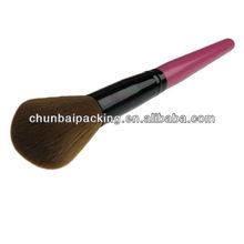 luxury high quality emily makeup brush