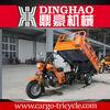 foton three wheel motorcycle/trike/ tuk tuk/hydraulic