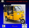 2013 newest and best popular 250CC three wheel motorcycle/tricycle passenager