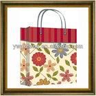 fashion small net gift bag