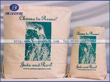 non woven fabric rice bag
