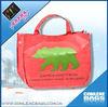 wenzhou gift bag for children