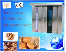bakery equipment /bakery equipment factory /rotary oven