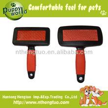 good vacuum pet brush with different size