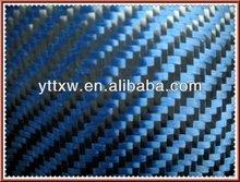colored kevlar fiber fabric blue carbon kevlar hybrid fiber cloth carbon fiber