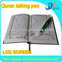 quran audio mp4 player +al quran reading pen for Islamic gift