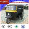 175cc bajaj tuk tuk rickshaw passenger tricycle