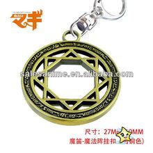 Wholesale Anime The Magic Flute Magic Circle Gold/Silvery Pendant Keychain 2 Options