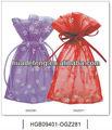 два белье мешки свадьбы конфеты в итальянской моды стиль