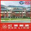 S1 (mei hong) fiber cement roof shingles roofing tiles