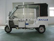 150CC gasoline tricycle for passenger,gasoline auto rickshaw.gasoline pedicab,gasoline taxi