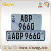 vehicle license plates for Zambia, Zambia license plates, license plate press machine