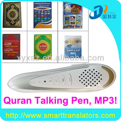 2013 best quran reciter pen m9