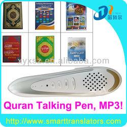 2013 best quran reciter pen m9