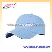 Baseball cap covers part baseball cap helmet