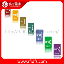 FOCUSED colorful life rfid name tag for mobile phone