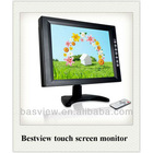12 inch VGA RCA lcd monitor with VGA,RCA,USB touch optional manufacturer