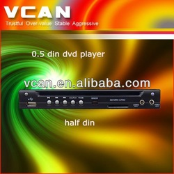 navigation Portable DVD car auto gps DVD-600 half-din DVD player