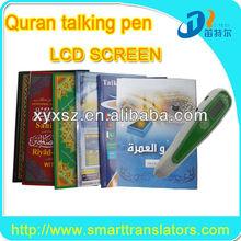 read quran online+al quran reading pen for Islamic gift