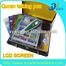 digital al quran mp4+al quran reading pen for Islamic gift
